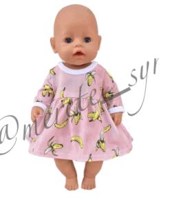 Baby born mönsterark
